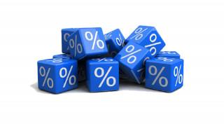 उत्पादनमूलक क्षेत्रमा जाने कर्जाको ब्याजदर एकल अंकमै राख्न व्यवसायीकाे माग